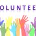 アメリカのボランティアの見つけ方